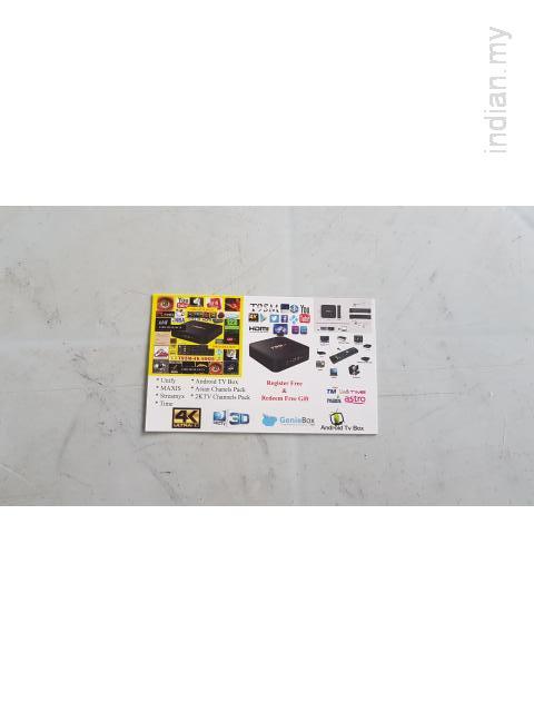 IPTV BOX AND INTERNET SERVICES