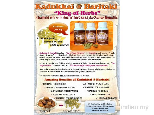 """Kadukkai @ Haritaki """"The King of Herbs"""""""