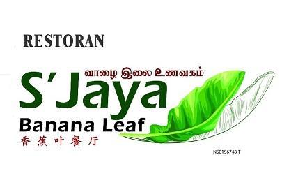 Restaurant S'jaya Banana Leaf