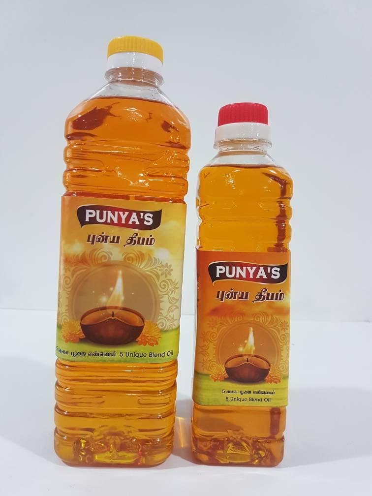 PUNYAS PRAYER OIL