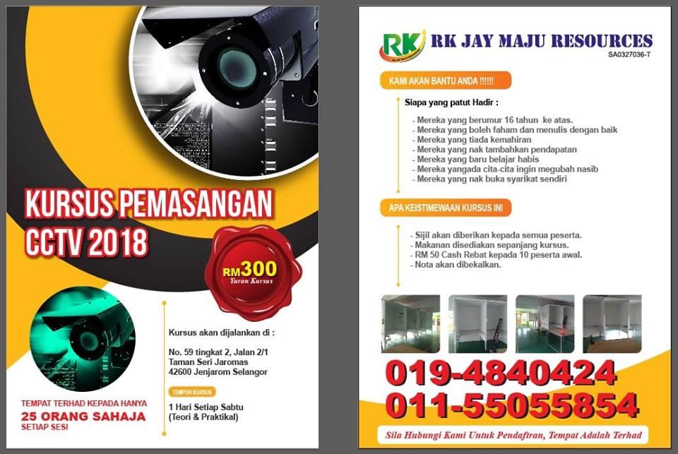 CCTV Installation & CCTV Training