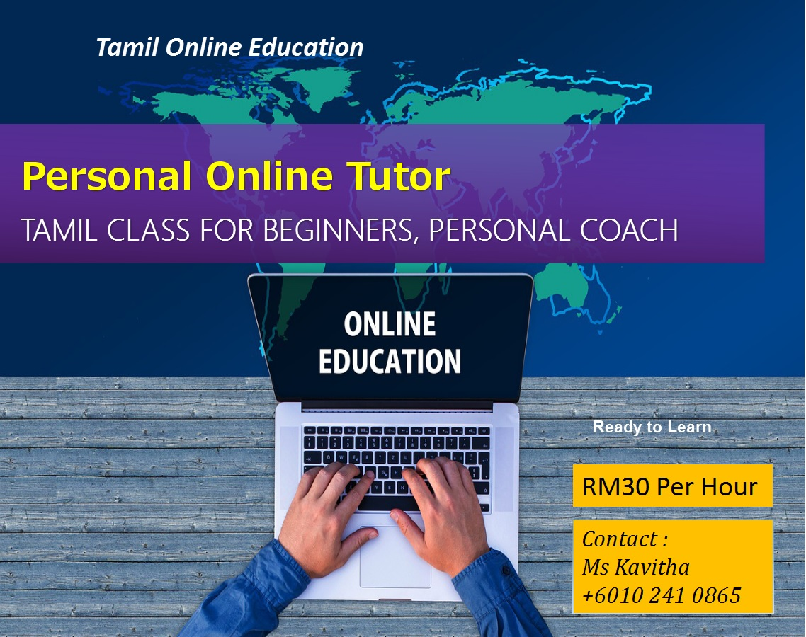 Tamil Class for Beginners – Personal Coach
