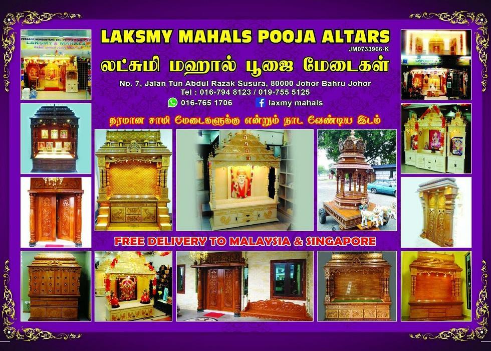 LAKSMY MAHALS POOJA ALTARS
